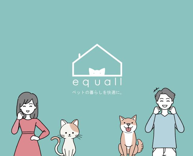 equall